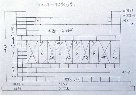 310DSC_0609