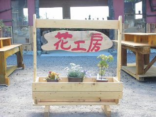 hanakoubou002
